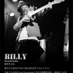 BILLYprof